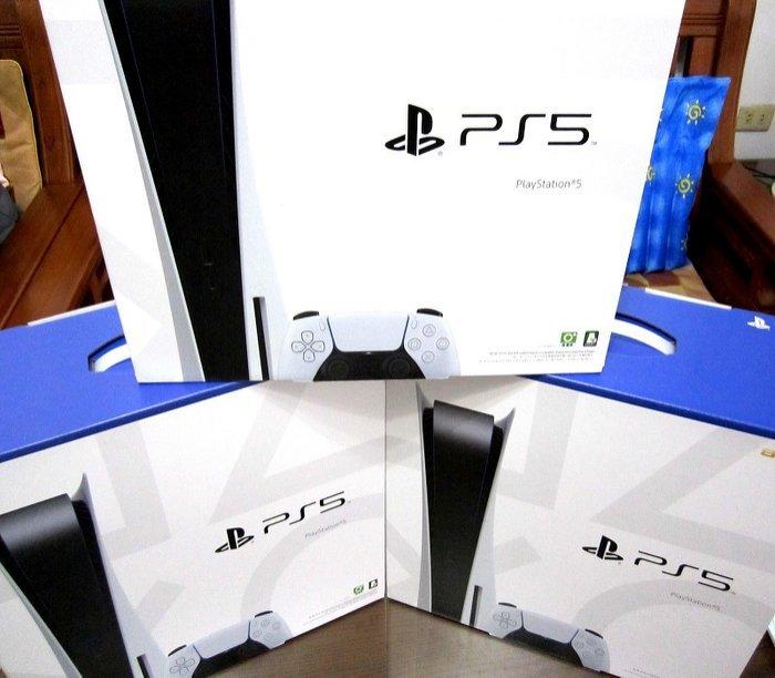 【6/19現貨中】SONY PS5主機 光碟版主機 台灣公司貨 一年保固 PlayStation5 下標馬上寄