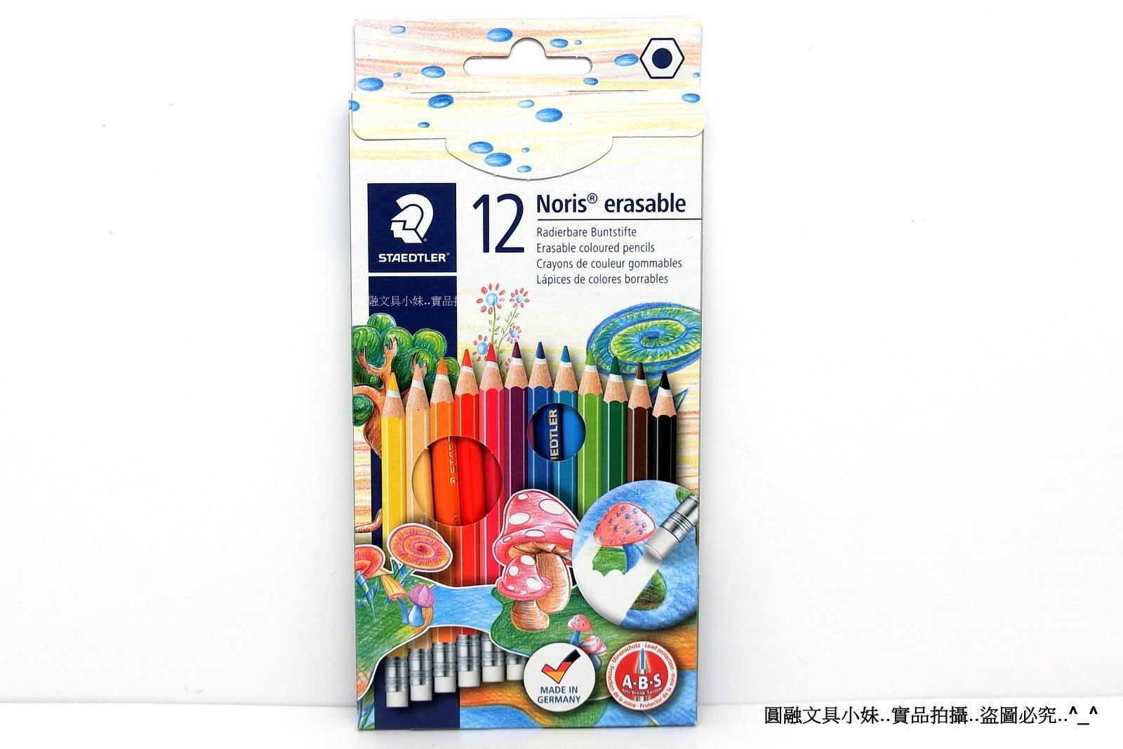 【圓融文具小妹】德國 STAEDTLER 施德樓 快樂學園系列 可擦拭 色鉛筆 12 支入 MS14450NC12