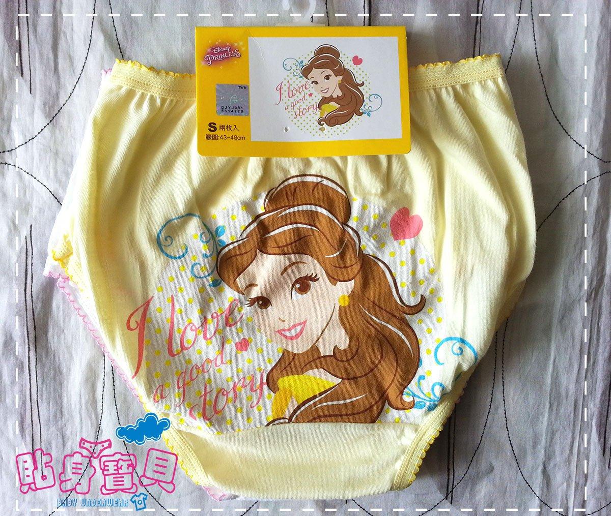 【貼身寶貝】.『PR-CG001』 製 100%棉~迪士尼公主~貝兒Belle女孩三角內褲-(一組二件 )