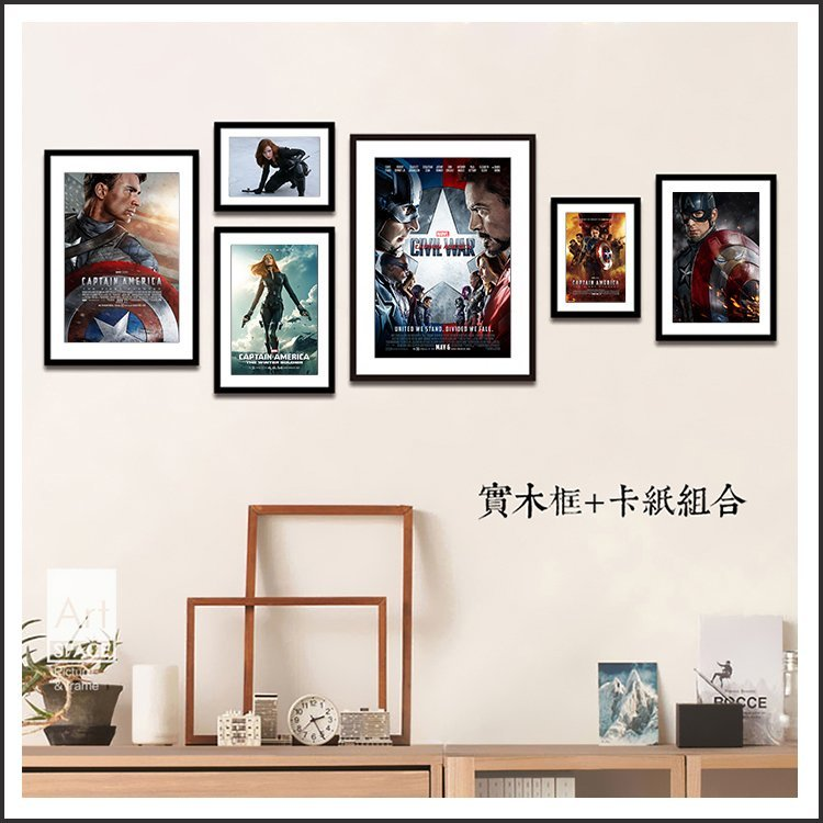 藝術微噴 電影海報 美國隊長 Captain America 英雄內戰 掛畫 嵌框畫 實木框 賣場多款海報~
