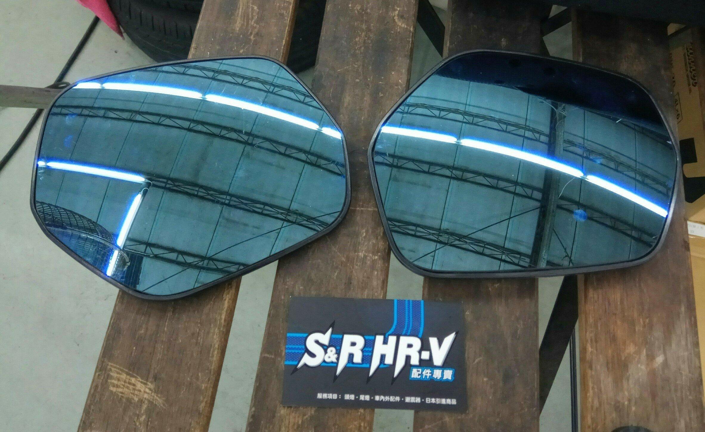 Honda HRV 廣角光學 替換式藍鏡 防眩光後視藍鏡 藍鏡 hrv HRV HR-V