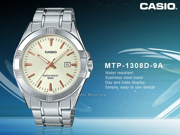 CASIO 卡西歐 手錶專賣店 國隆 MTP-1308D-9A 黃x玫瑰金 防水50米 MTP-1308D