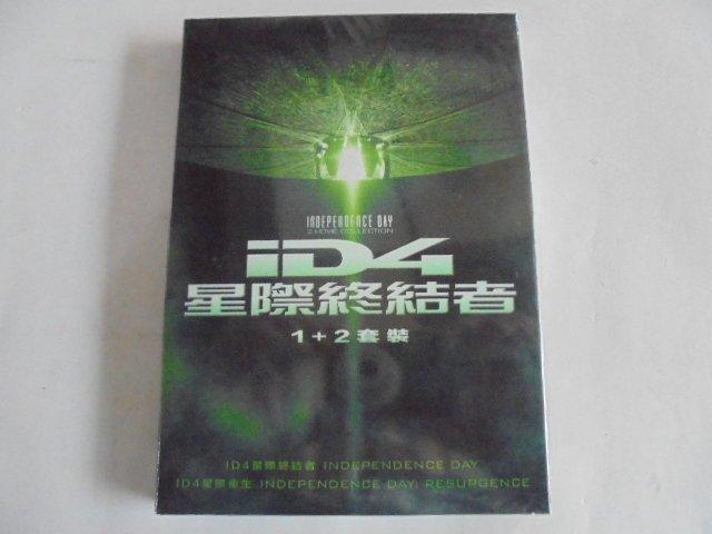 ID4星際終結者-(1 2 套裝) --威爾史密斯  連恩漢斯沃  主演 ** ** DVD