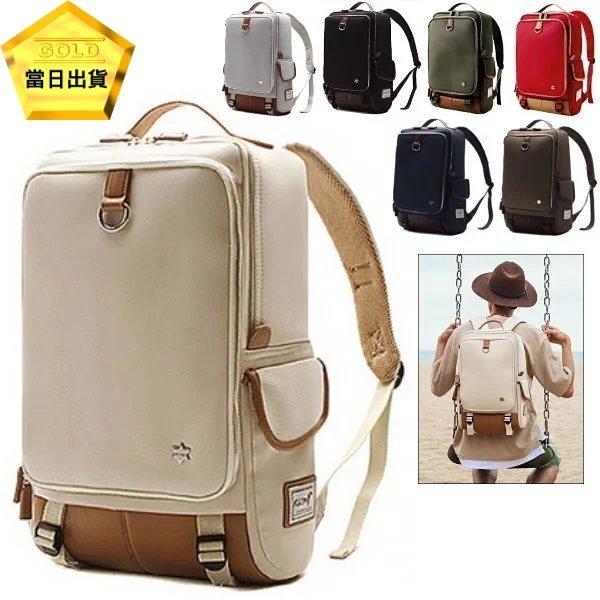 《 J.ST 》Chic x Trend 韓國品牌EXIT正品休閒時尚筆電帆布拼接雙層雙肩背包後背包【TA-K1071】
