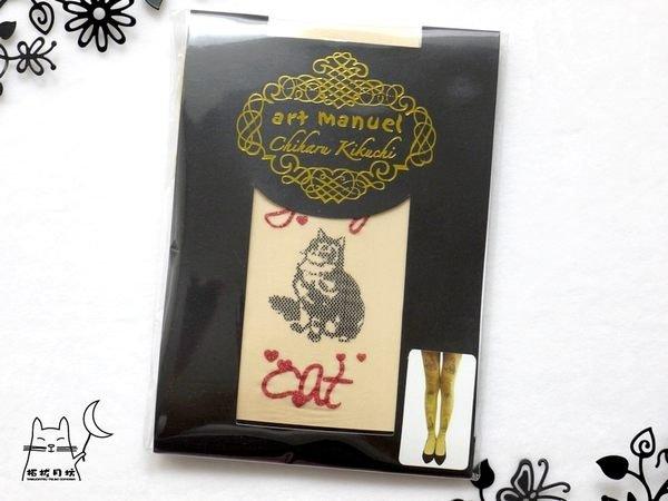【拓拔月坊】 品牌 art manuel 刺青感 亮紅蔥 cat貓 絲襪  !