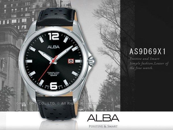 ALBA 雅柏 手錶專賣店 國隆 AS9D69X1 石英男錶 皮革錶帶 黑 防水100米 日期顯示 全新品 保固一年 開發票