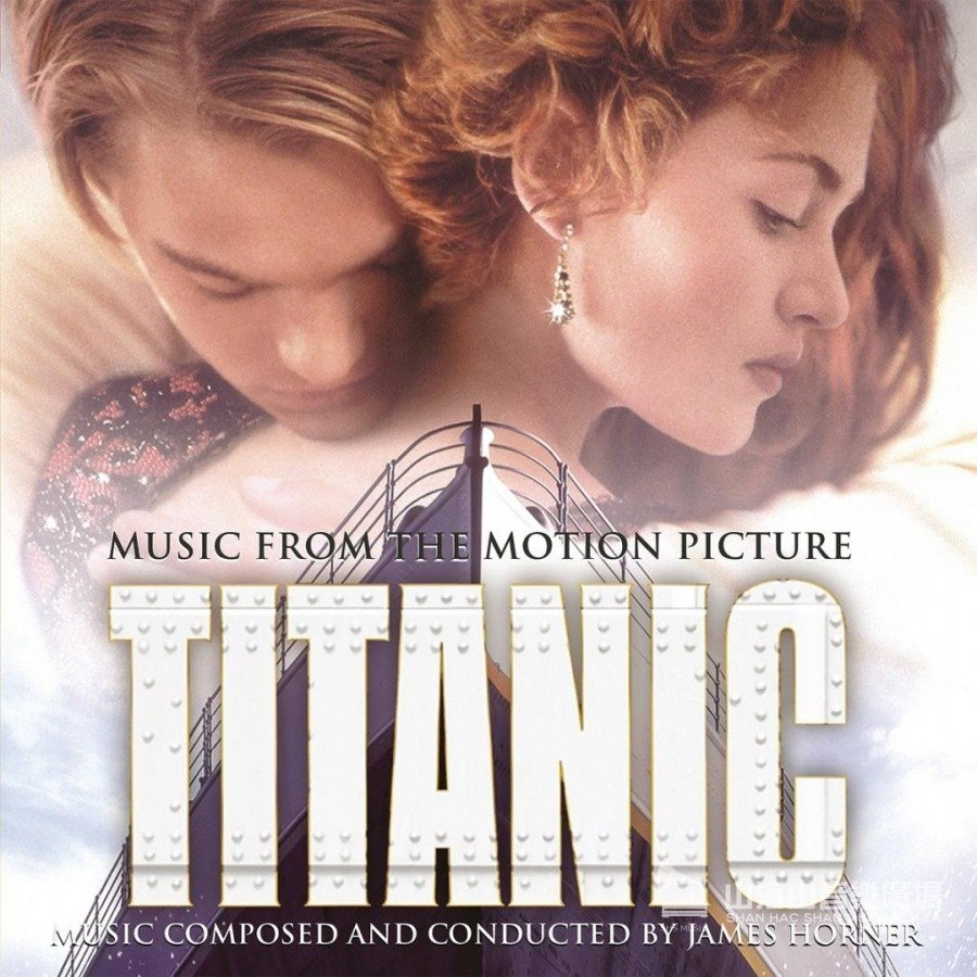 【 版】鐵達尼號 電影原聲帶 Titanic  詹姆斯霍納 James Horner ---SK63213