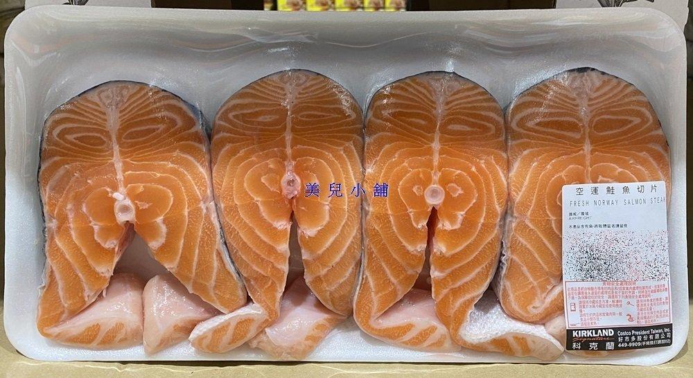 美兒小舖COSTCO好市多代購~挪威空運 養殖鮭魚切片(約1.3kg/盒)