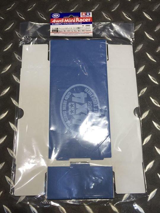 【杰丹田四驅車 台中店】95207 限定版 驗車盒 工具箱 固定車盒 藍色 TAMIYA 田宮 4WD-07-95207