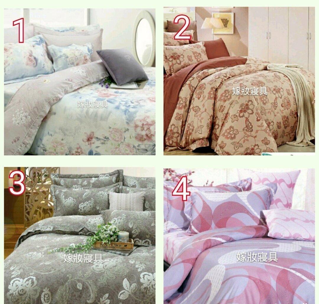 【嫁妝寢具】頂級100%天絲.雙人5*6.2尺五件式鋪棉床罩組/另有加大/免運費