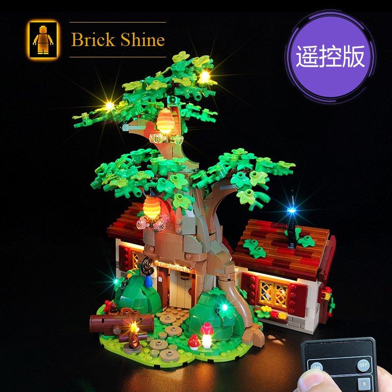 現貨 燈組 樂高 LEGO  21326 小熊維尼 IDEAS 系列 全新未拆 遙控版 BS燈組 原廠貨