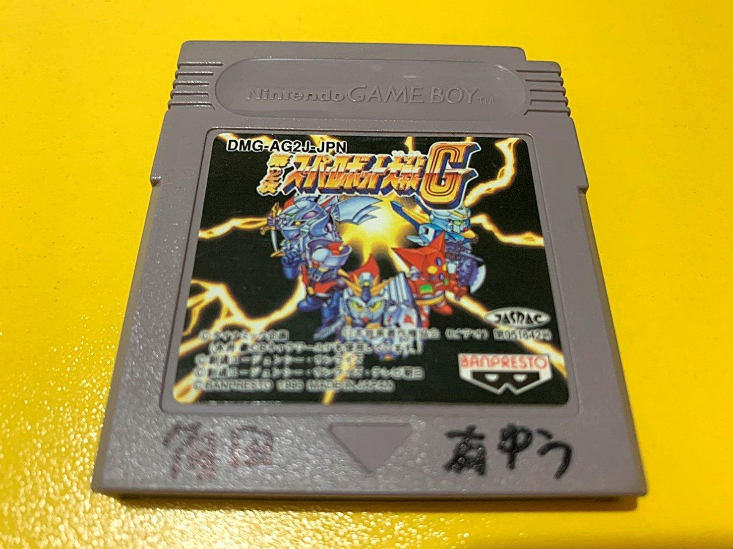 幸運小兔 GB遊戲 GB 第二次超級機器人大戰G 超級機器人大戰G G鋼彈 GameBoy GBC 適用 D4D6F3