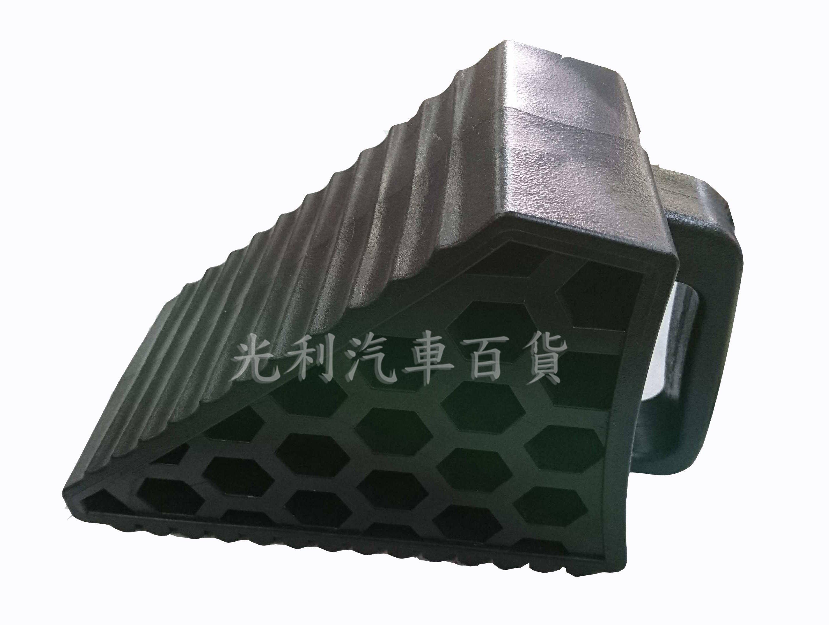 含稅 PVC 移動擋車墩 中型 移動式 擋輪器 車輪擋 黑色 斜坡 停車場專用