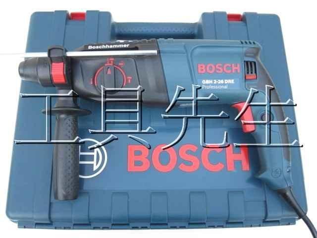 含稅價/GBH2-26DRE/買送 鑚尾X2【工具先生】德國 BOSCH 三用 四溝 免出力 電動 鎚鑽 強力800瓦
