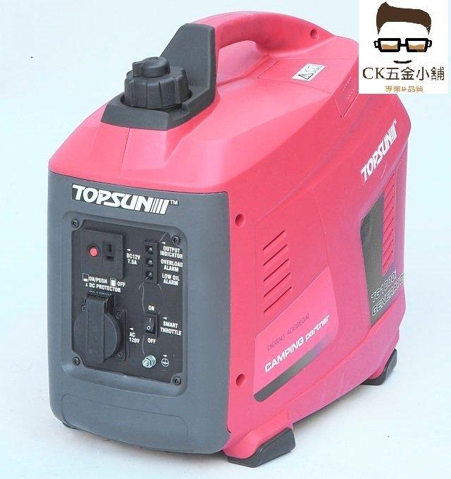 [CK五金小舖] TOPSUN TG2000i 變頻式 超靜音 2000W 四行程 汽油引擎發電機