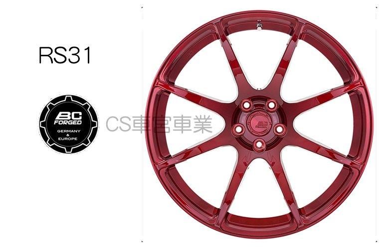 CS車宮車業 BC 單片式 鍛造 鋁圈 RS31  17-18-19-20-21-22 吋