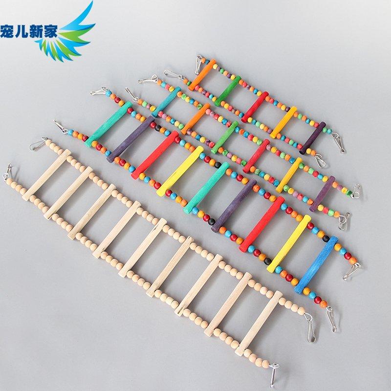雜貨小鋪 鳥玩具 鸚鵡玩具用品 天然玩具 鳥籠 云梯 彩色小梯子 攀爬梯