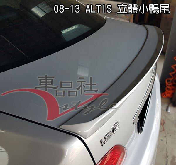 【車品社空力】 TOYOTA 10.5代 ALTIS  08 09 10 11 12 13 鴨尾翼 10代