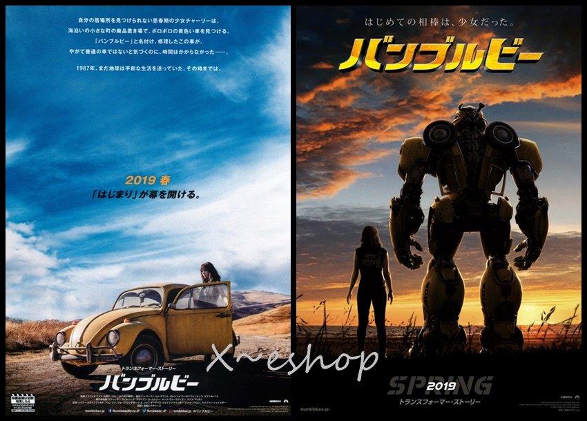 X~西洋電影-[大黃蜂Bumblebee] 海莉史坦菲德. 約翰希南A B兩版 共兩張- 電影宣傳小海報2018