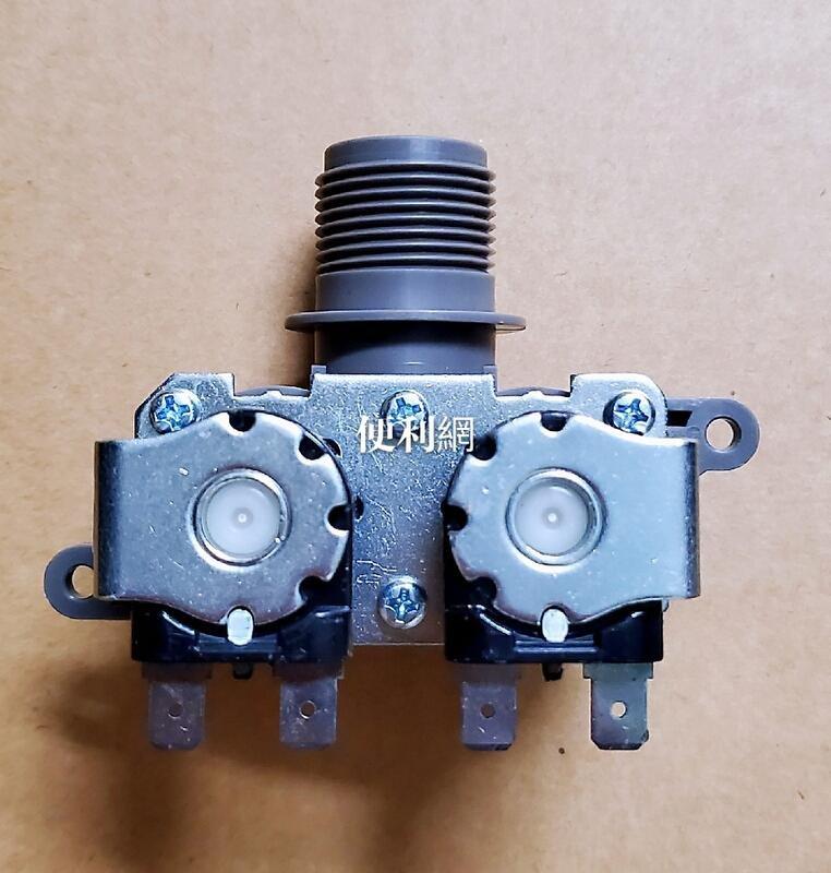 國際牌洗衣機用雙孔給水閥 進水閥 FVS-96S-C FCS180F AC100-110V 50/60Hz-【便利網】