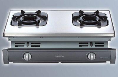~ 新好爐~專利清潔盤~櫻花牌雙內焰G6512S不鏽鋼安全崁入爐 舊換新G-6512S送 G6512