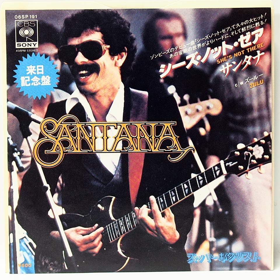 45 rpm 7吋單曲 Santana【Shes not there】日本版1977 CBS