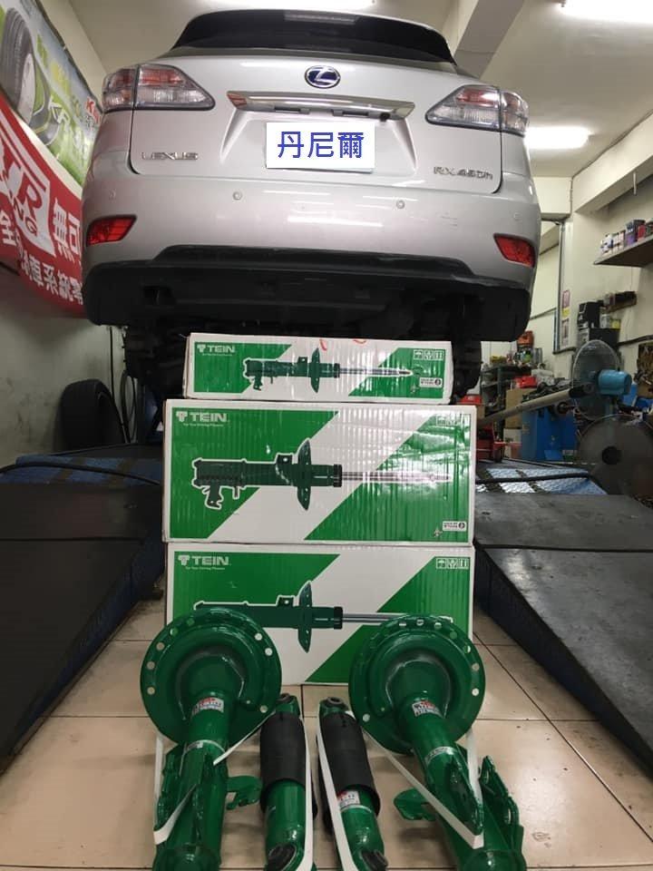 【優質輪胎】日本原裝TEIN 原廠型16段軟硬可調避震器(LEXUS RX350 RX450H)三重區