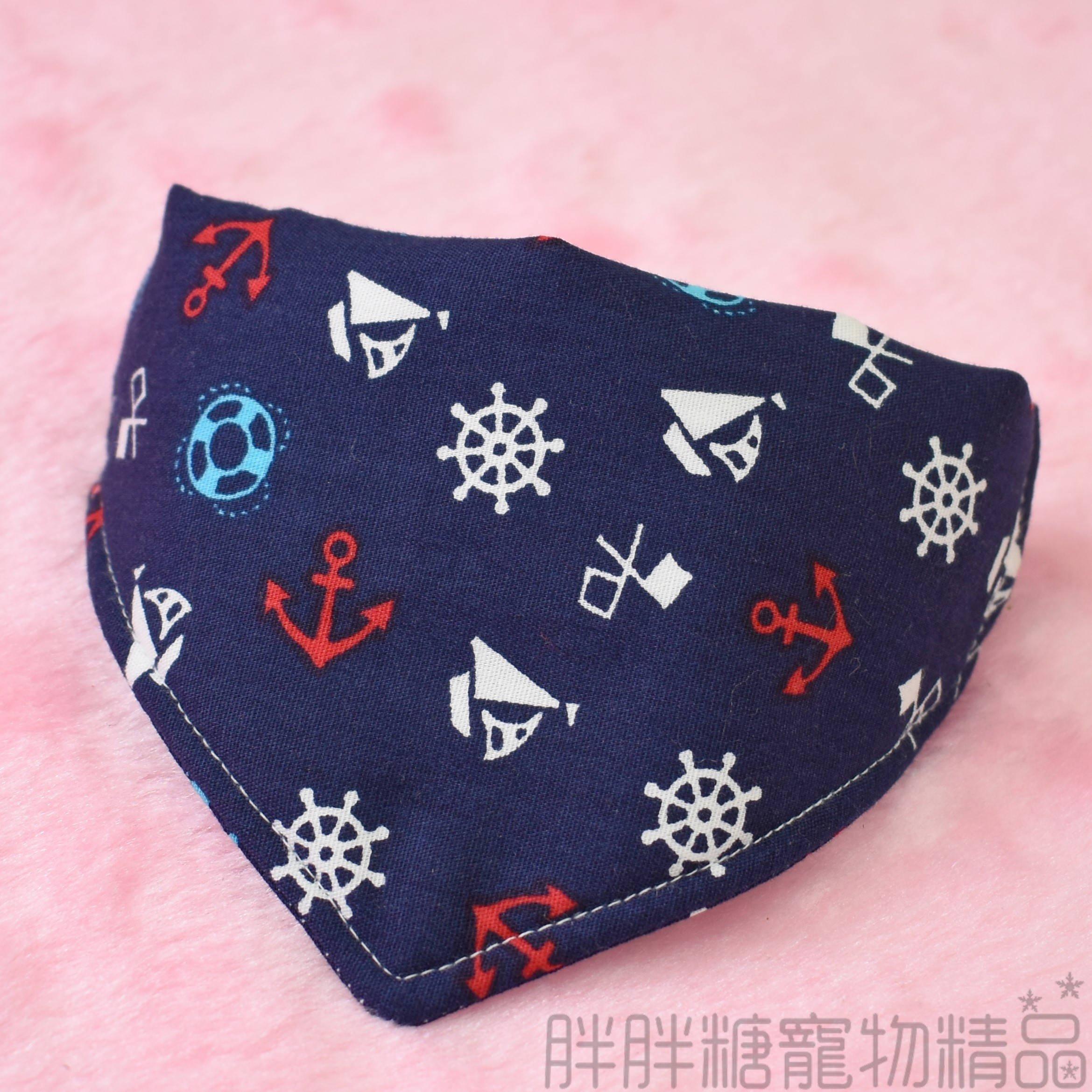 【胖胖糖】帆船水手領巾項圈(XS號)-寵物項圈 安全扣 可伸縮 中小型犬 MIT 製 頸圈 貓項圈 狗項圈