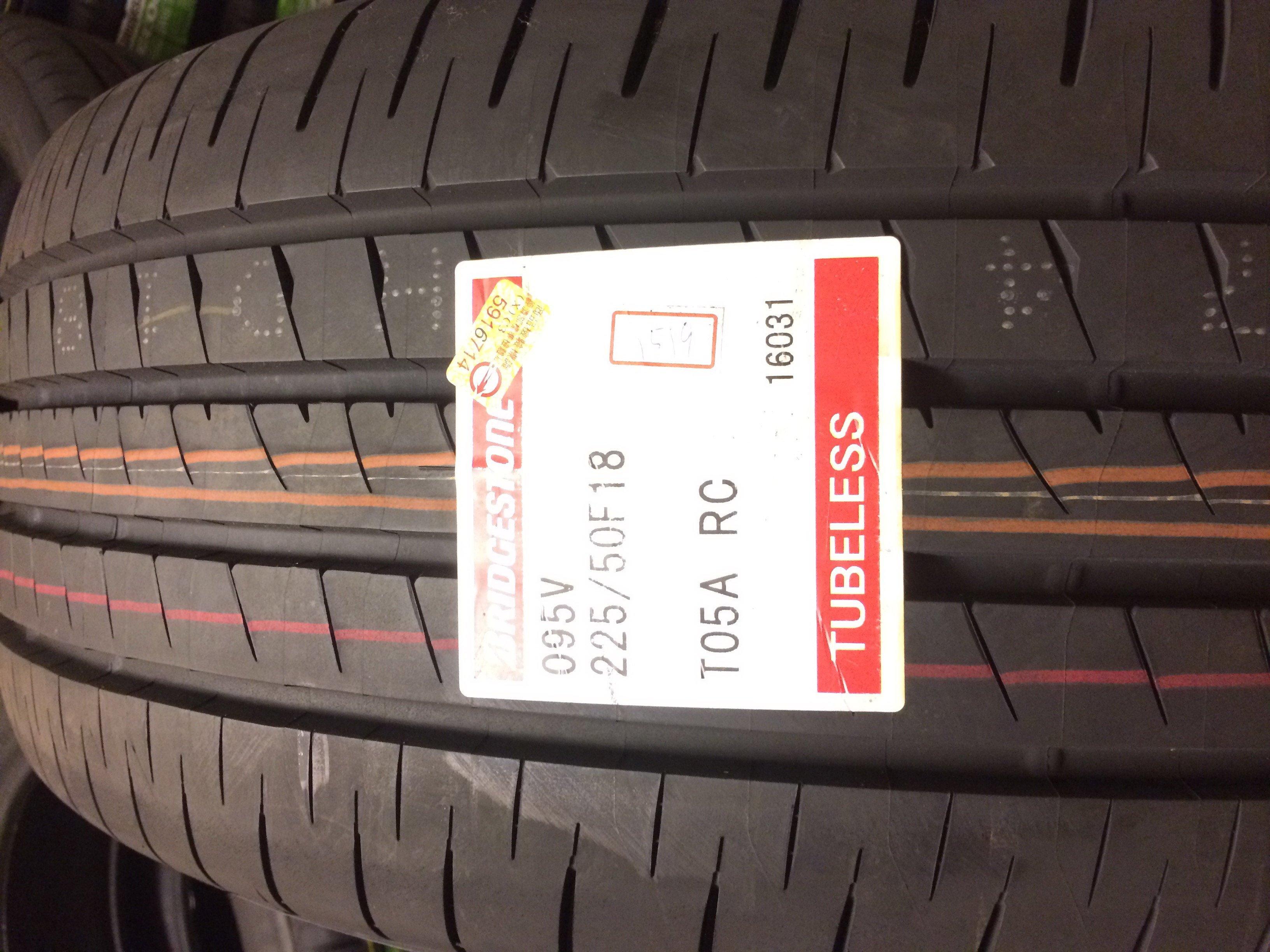 台北永信輪胎~普利司通輪胎 T005 RFT 225/50R18 95V 歐洲製 四輪含安裝 四輪定位