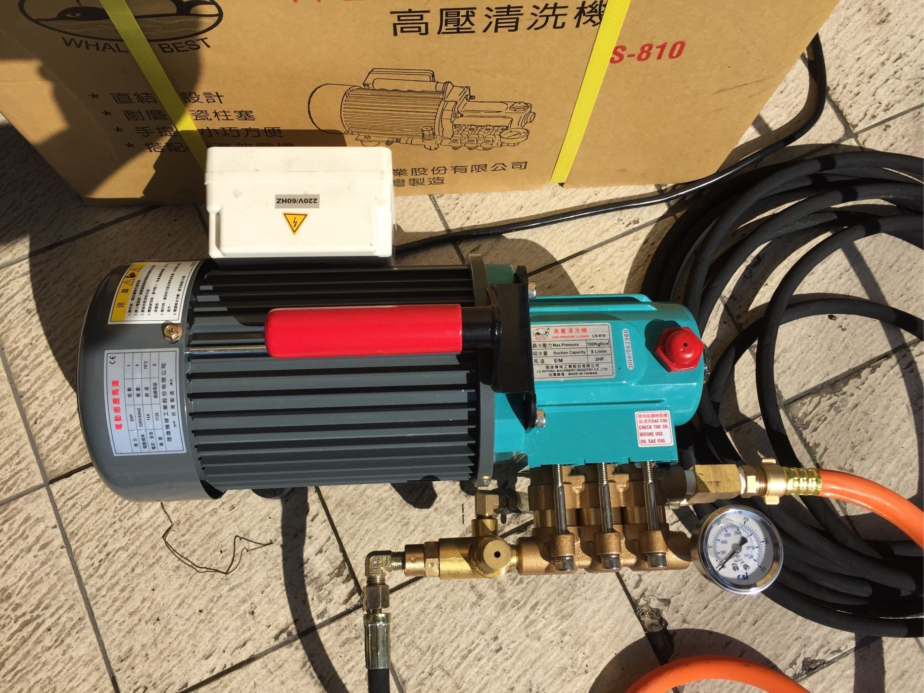 *工具醫院* 陸雄 高效能版 壓力100KG 清洗機 高壓 水槍 水刀 噴霧機 洗車機 高壓清洗機  LS-810 物理