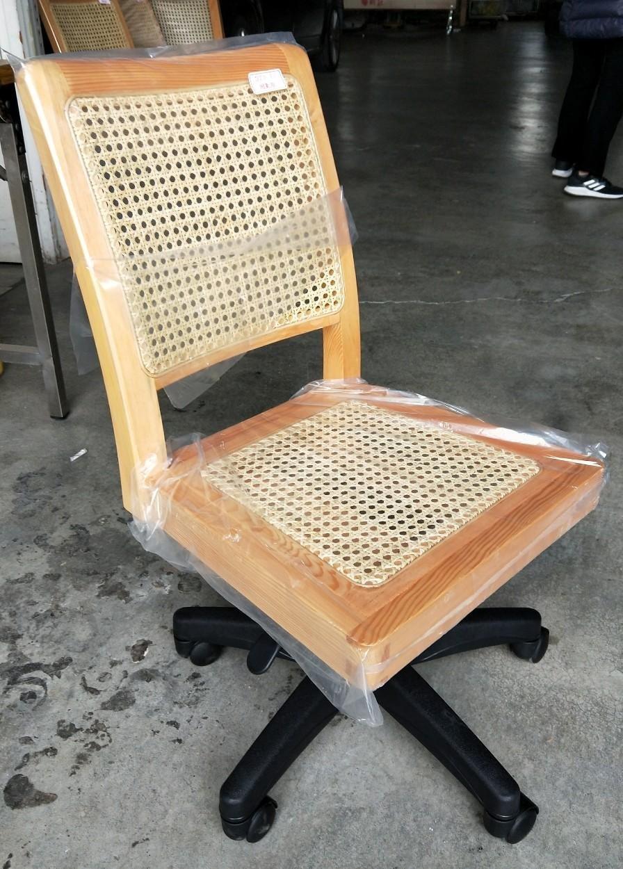 (MCF傢俱工廠)(含稅價)小轉藤椅(氣壓式升降)/學校愛用款//藤椅/辦公椅/電腦椅/上課椅(台中四十年老店)