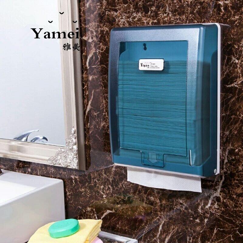 雅美大容量衛生間塑膠擦手紙巾盒壁掛式酒店抽紙盒廚房紙巾架擦手紙盒(藍色) 398元