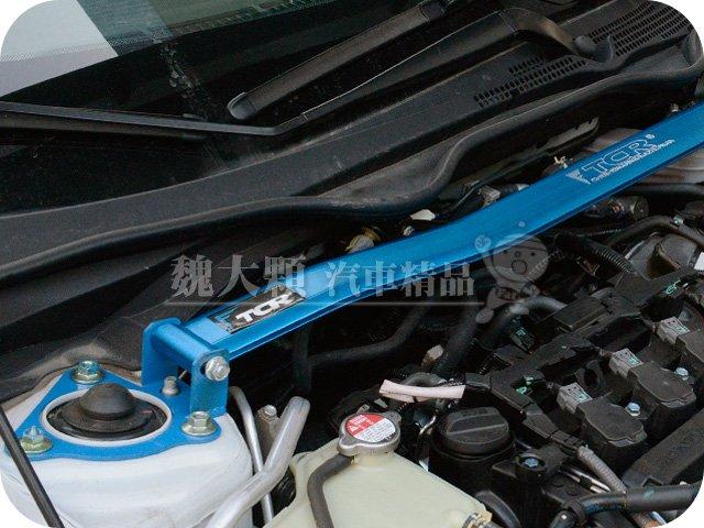 3件免運【魏大顆】CR-V(07-12)專用 鋁合金引擎室拉桿ー前上拉桿 平衡桿 結構桿 CRV 3代 3.5代