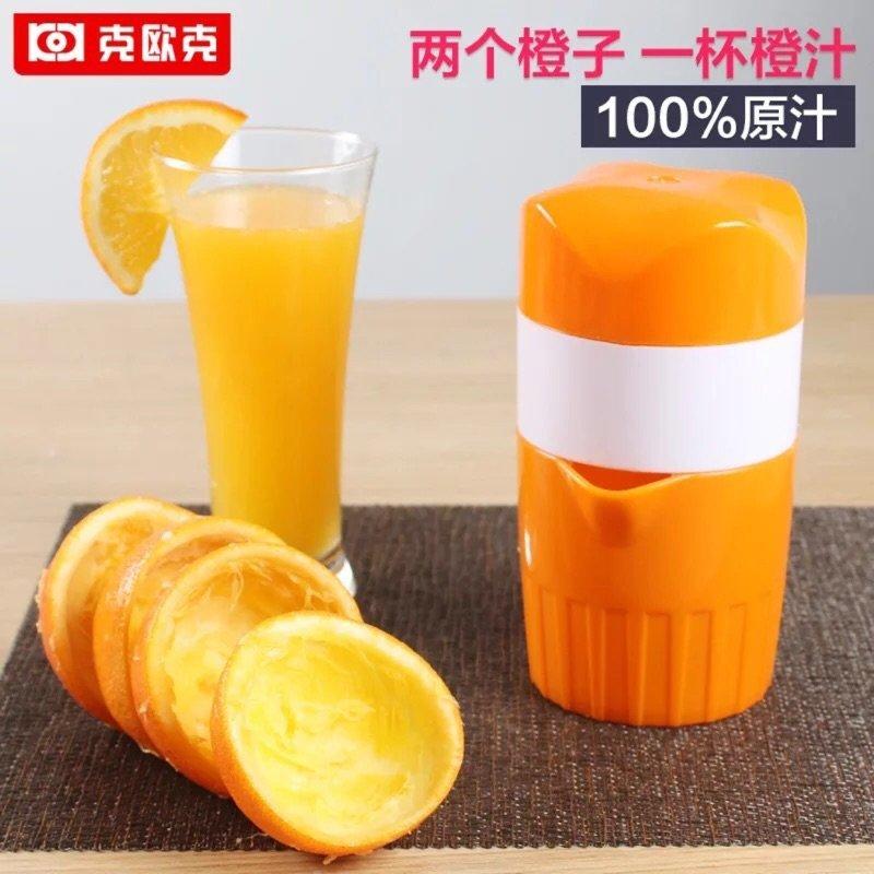 【 】克歐克手動榨汁器橙汁杯手動榨汁機家用榨橙器檸檬水果榨汁機橙子迷你榨汁器檸檬水果榨汁機橙子