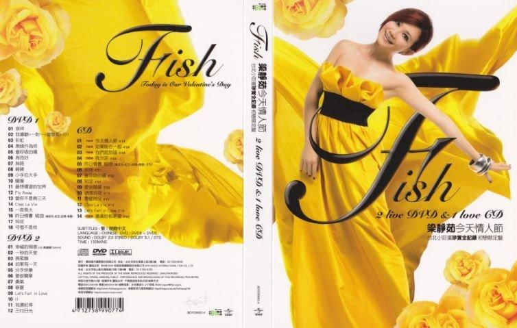 【小馬哥】梁靜茹《今天情人節演唱會》初戀限定盤2DVD CD