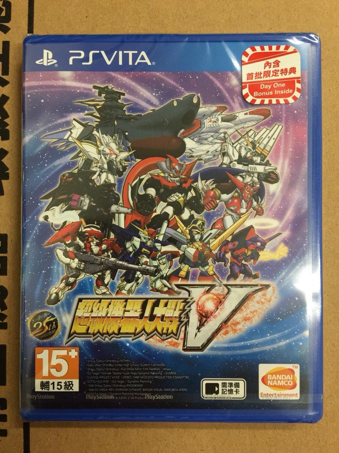 (全新現貨)PSV 超級機器人大戰 V 亞版中文版