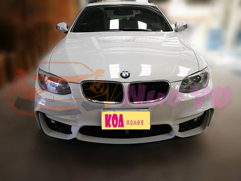 諾亞 09-13年 BMW E92 LCI 小改款 M4款 前保桿 含霧燈 現貨 空力套件 前大包