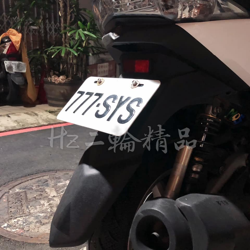 Work Racing 隱藏 翹牌器 翹牌架 翹牌 BWSR 勁戰五代 勁戰四代 勁戰三代 FORCE JETS 雷霆S