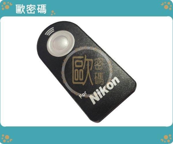 歐密碼 Nikon D7500 J3 D5500 D7100 D7200 MLL3 ML-L3 紅外線遙控器