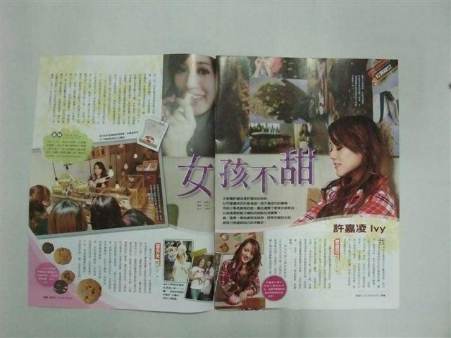 許嘉凌 lvy 女孩不甜  雜誌內頁3面  ♥2010年♥
