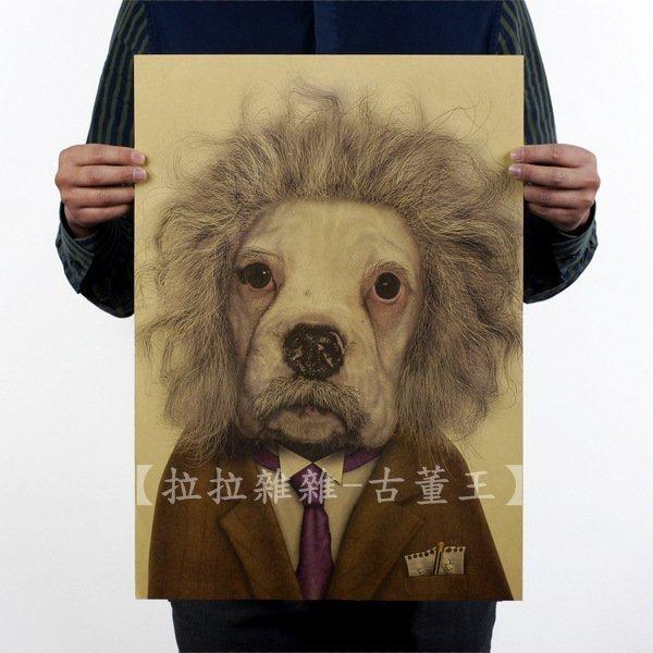 【貼貼屋】寵物明星臉-愛因斯坦 鬥牛犬 懷舊復古 牛皮紙海報 壁貼 店面裝飾 電影海報 553