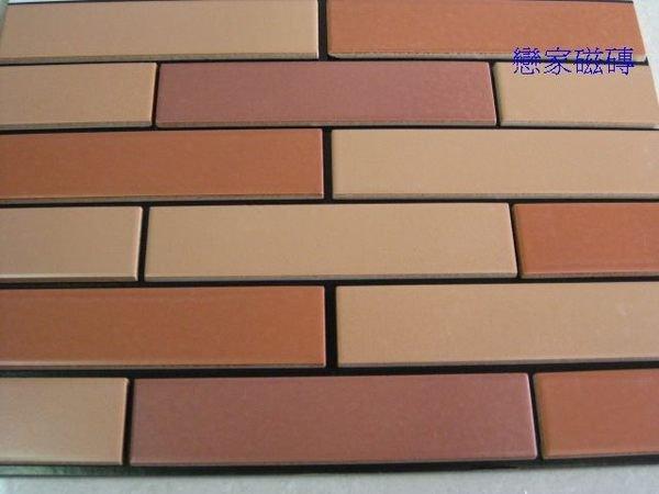 《戀家磁磚工作室》5*23公分窯變平面丁掛磚 二丁掛 外牆磚 陽台磚 2301