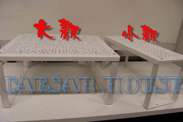 ☆凱薩小舖☆╮【IKEA】VARIERA 鋼質白色多 層架 隔板儲物收納層板雜物分類方便 (小款)