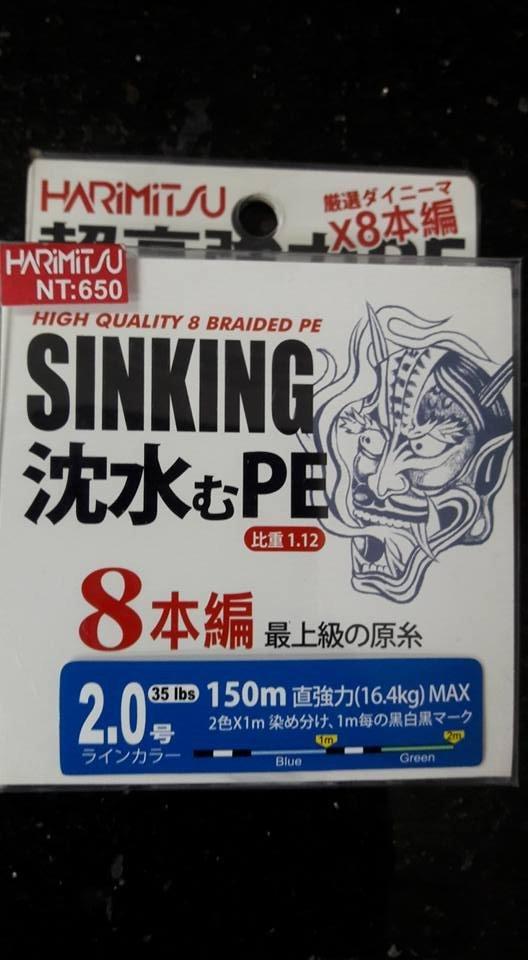 {龍哥釣具6}HARIMITSU SINKING 沉水PE 8本編 #2.0 150M
