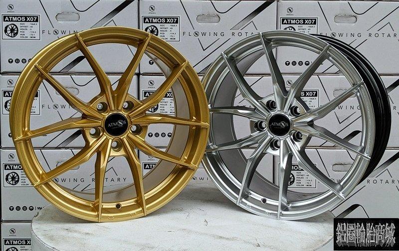 全新鋁圈 Atmos X Wheels X07 18吋 5孔112 114.3 108 100 120 旋壓 金 銀 灰