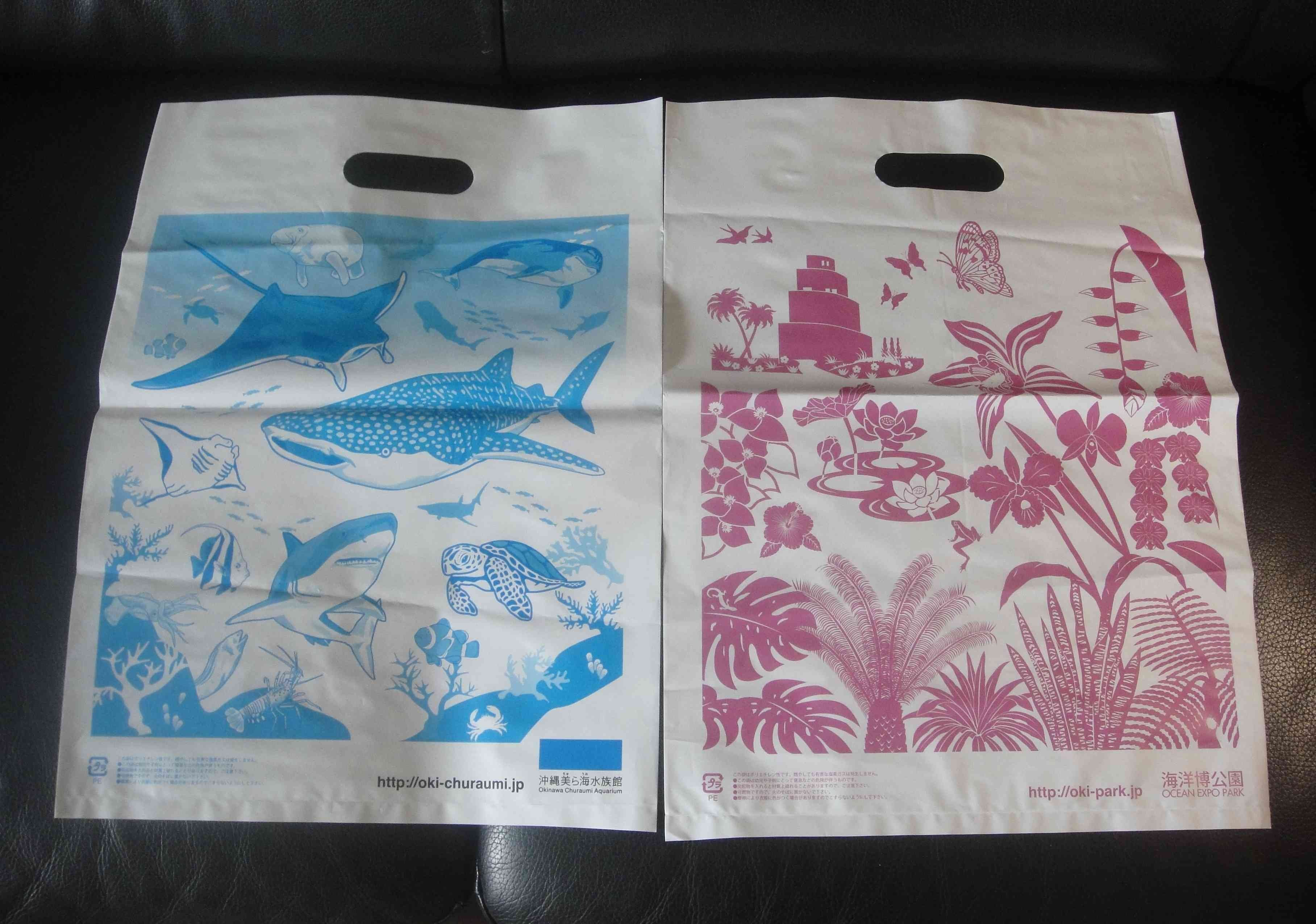 日本沖繩美麗海水族館包裝手提塑膠袋/禮物袋/包裝袋/手提袋~雙面
