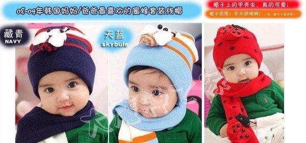 【小惡魔 】 可愛蜜蜂 瓢蟲寶寶帽子 圍巾兩件組,深藍 天藍 紅色