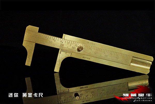 ≡MACHINE BULL≡雙刻度 10公分 黃金銅卡尺 公分 英吋 方便攜帶 迷你卡尺 全銅卡尺 測量 尺寸