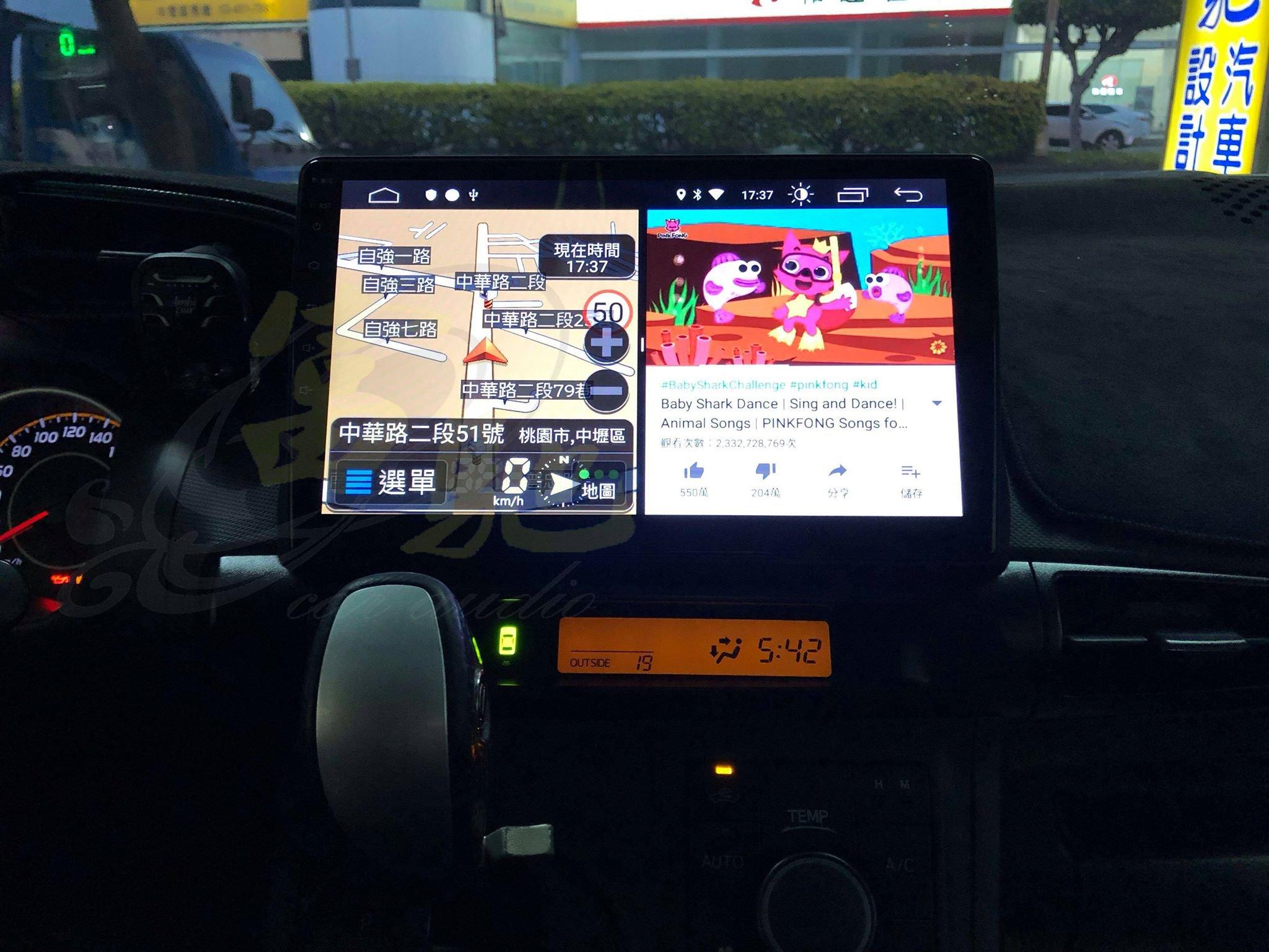 富馳汽車音響 TOYOTA WISH 專用JHY M3 PRO 10吋安卓導航影音主機