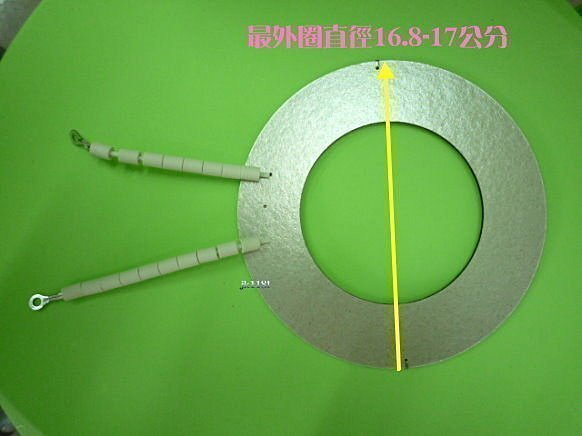 電鍋零件大同10人電鍋 2線式 電熱片 加熱器 電熱片(直徑16.8公分)